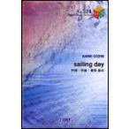 sailing day(セイリング・デイ)/BUMP OF CHICKEN(バンドスコアピース 524)