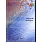 SHAMROCK/UVERworld(バンドスコアピース 782)
