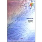BLESS/ラルク・アン・シエル(バンドスコアピース 1044)