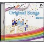 CD 山崎朋子 Original Songs 同声編(CD・カセット(クラシック系) /4520681632018)【お取り寄せ商品】