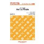 MAET21 彼こそが海賊【He's a Pirate】【ユーフォニアム/テューバ四重奏】(チューバ重奏 /4533332982875)【お取り寄せ商