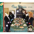 CD ズーラシアンブラス10thアニバム『Gag Brass』DVD付き(CD・カセット(クラシック系) /4542701012532)