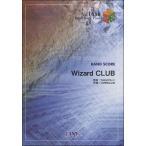 (楽譜)Wizard CLUB/UVERworld (バンドスコアピース BP1650)