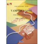 (楽譜)VAMPIRE S LOVE/VAMPS (ピアノソロピース&ピアノ弾き語りピース PP1119)