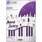 (楽譜)swim/04 Limited Sazabys (バンドスコアピース BP1722)