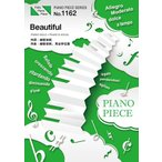 (楽譜)Beautiful/Superfly (ピアノソロピース&ピアノ弾き語りピース PP1162)