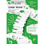 (楽譜)Unfair World/三代目 J Soul Brothers (ピアノソロピース&ピアノ弾き語りピース PP1197)