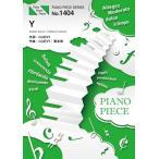 (楽譜)Y/C&K (ピアノソロピース&ピアノ弾き語りピース PP1404)