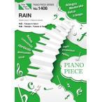 (楽譜)RAIN/SEKAI NO OWARI (ピアノソロピース&ピアノ弾き語りピース PP1406)