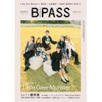 バックステージ・パス 2013年5月号/(ムック・雑誌(LM系) /4910175570535)【お取り寄せ商品】