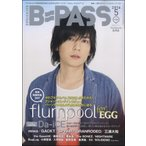 バックステージ・パス 2016年5月号/(ムック・雑誌(LM系) /4910175570566)