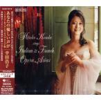 CD+DVD あなたの優しい声が/幸田浩子/(CD・カセット(クラシック系) /4988001228202)【お取り寄せ商品】