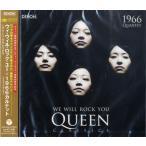 CD ウィ・ウィル・ロック・ユー☆1966カルテット/(CD・カセット /4988001722021)