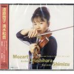CD モーツァルト ヴァイオリン・ソナタK.305/379/301&481/(CD・カセット(クラシック系) /4988065034719)【お取り寄