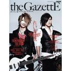 ムック the GazettE れいた&戒 BASS/DRUMS BOOK(ムック・雑誌(LM系) /9784401636280)
