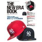ムック The New Era Book Fall & Winter 2013/(ムック・雑誌(ピアノ系) /9784401638987)【お取り寄せ