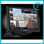新品 8V型フルセグ内蔵ポータブルナビ PXN218F 指紋が付きにくい カーナビ 送料無料