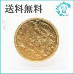 純金 20g 天皇御在位60年記念貨幣 金貨 昭和61年 10万円金貨 K24 未開封 フリースパック入り 送料無料