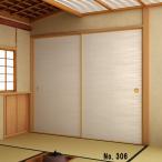 ふすま紙 絣 Kasuri No.306 m販売 (襖/ふすま/木目/木調/モダン/おしゃれ/通販)の画像