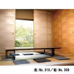 ふすま紙 絣 Kasuri No.310 m販売 (襖/ふすま/木目/木調/モダン/おしゃれ/通販)