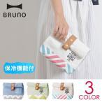 BRUNO(ブルーノ) ランチバッグ