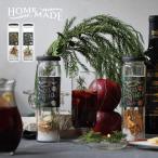 クリスマス 限定パッケージ/自家製サングリアの素(ドライフルーツ&スパイスセット)