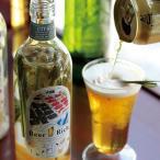 ビアリッチ/ 自家製フレーバービールの素