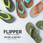HENRY & HENRY (ヘンリーアンドヘンリー) FLIPPER(フリッパー)ビーチサンダル