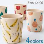 BOBO CHOSES(ボボ ショセス)メラミンカップ