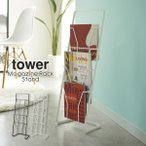 tower(タワー) マガジンラックスタンド 4段