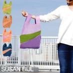 SUSAN BIJL スーザンベル/Shopping Bag M ショッピングバッグM 旅行