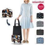 环保袋 - ライゼンタール/フォルダブルトローリー パターン(折りたたみ/ ショッピングカート)