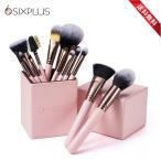 SIXPLUS メイクブラシ 15本セット ロマンチックなピンク色 説明書付き