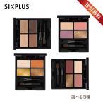 SIXPLUS ギャラクシー4色アイシャドウ アイシャドウパレット