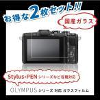 OLYMPUS カメラ用 液晶保護フィルム ガラスフィルム O