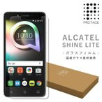 ALCATEL SHINE LITE フィルム アルカテル シャイン ライト 用 液晶保護 ガラスフィルム