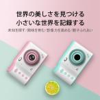 デジタルカメラ学生子供向けおすすめ子供用カメラキッズカメラ安い最高のデジタルギフト選び方2021最新式高画質連写タイマー撮影
