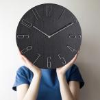 時計 壁掛け 掛け時計 オシャレ 北欧 シンプル おしゃれ 大きい 大型 静音 送料無料