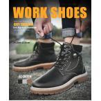 レインシューズ メンズ 男性用 レインブーツ ショートブーツ 雨靴 防水 雨具 梅雨 雨対策 サイドゴア 軽量 人気 雨の日グッズ 送料無料