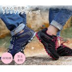 男女兼用 トレッキングシューズ 登山靴 アウトドアシューズ メンズ レディース ランニングシューズ スポーツ アウトドア (送料無料)