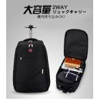 トラベル キャリー 2Way リュック キャリー ソフト キャリーバッグ 2輪 機内持ち込み可 超軽量 大容量 キャリーケース スーツケース アウトドア 男女兼用の画像