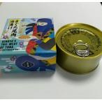 Yahoo!ナチュラル雑貨屋木の屋石巻水産 まぐろ尾肉油漬け缶詰 (135g) 3缶