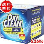 OXICLEAN オキシクリーン STAIN REMOVER 大容量4.98kg 漂白剤 シミ取りクリーナー アメリカ製 コストコ