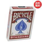 BICYCLE バイスクル トランプ 808 ポーカーサイズ  レッド ポイント消化