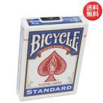 BICYCLE バイスクル トランプ 808 ポーカーサイズ  ブルー ポイント消化