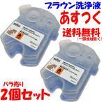 ブラウン クリーン&リニュー専用洗浄液カートリッジ(4個入) CCR4-CR