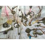 Yahoo! Yahoo!ショッピング(ヤフー ショッピング)送料無料 古金美パーツ 天然石 ネックレス どれが届くかはお楽しみ