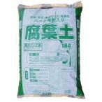 【送料無料!お得な2袋セット】バーク堆肥入り腐葉土 18リットル×2袋