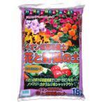 イオン抗菌花と野菜の土 18リットル