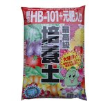 【送料無料!お得な2袋セット】HB-101 最高級培養土 15リットル×2袋